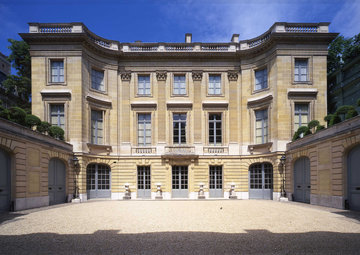 Search result le musee nissim de camondo 1